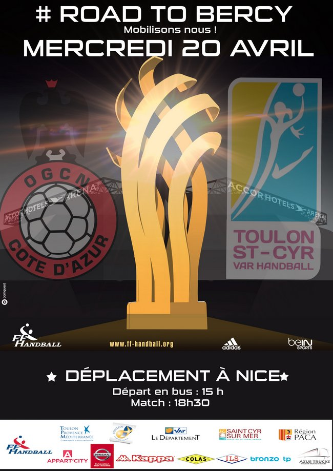Coupe de France OGC NICE-TOULON